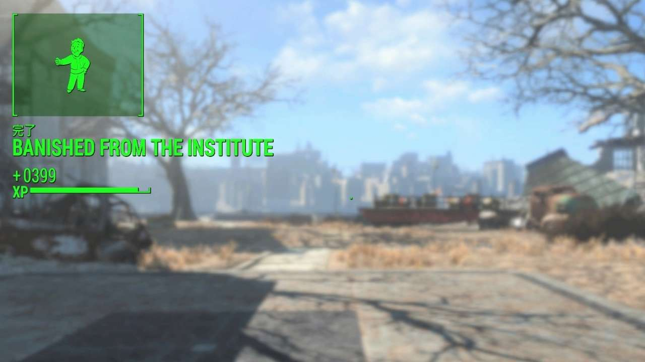 Banished from the Institute サイドクエスト fallout4 フォールアウト4 攻略
