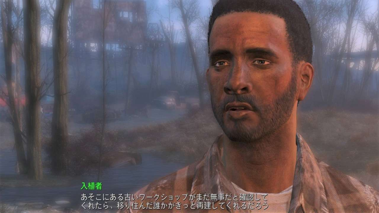 Clearing the Way Radiantクエスト Fallout4 フォールアウト4 攻略