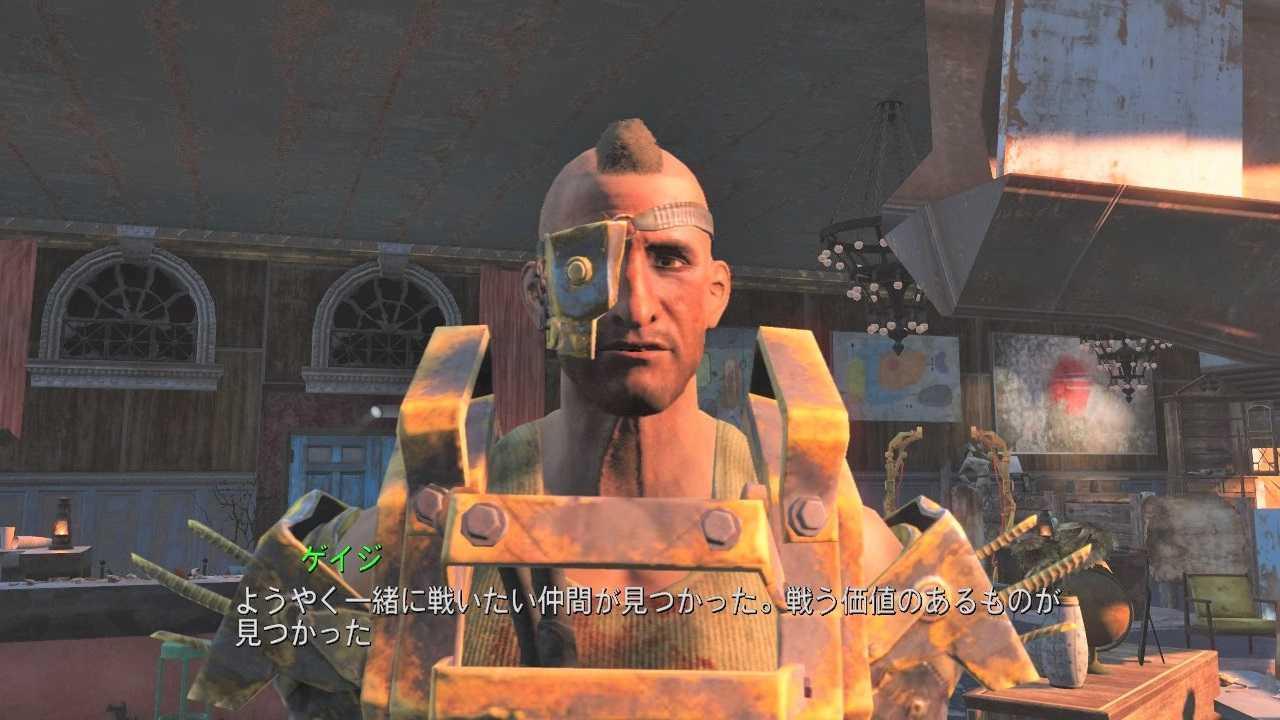 フォールアウト4 コンパニオン 一覧 Fallout4 攻略