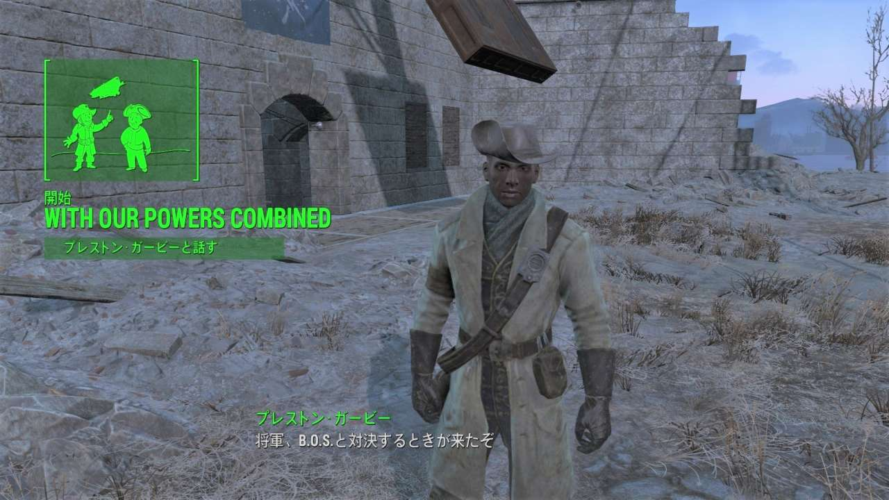 With Our Powers Combined メインクエスト ミニッツメン Fallout4 フォールアウト4 攻略